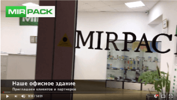 Promo video about MIRPACK is ready